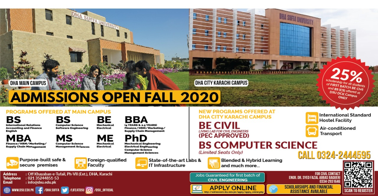 suffa_uni_admission_bs